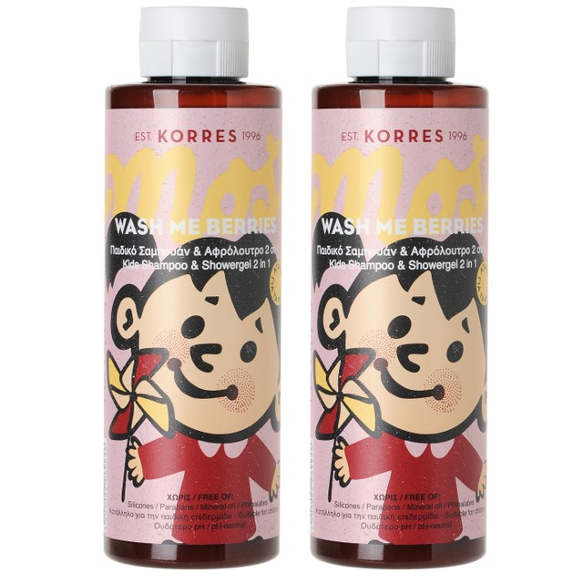 Korres Wash Me Berries Girls Shampoo & Showergel 1+1 Δώρο 250ml