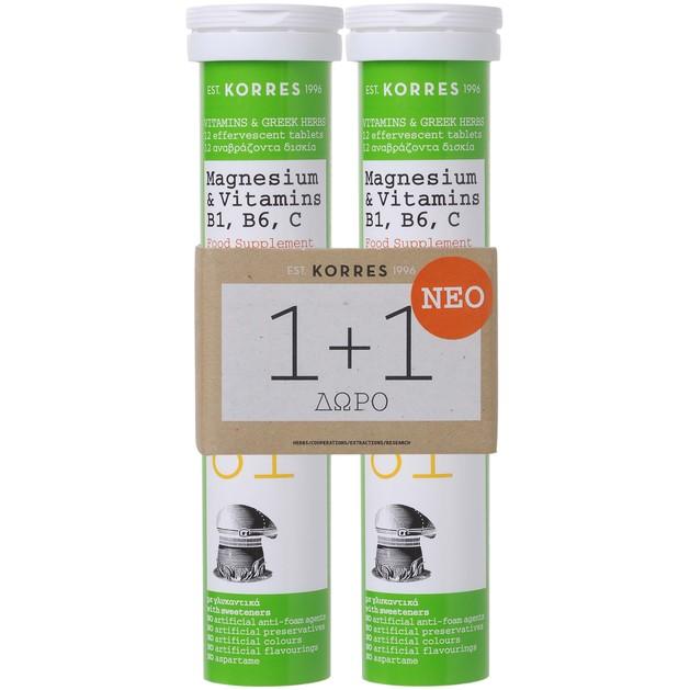 Korres Πακέτο Προσφοράς Magnesium & Vitamins B1,B6, C Συμπλήρωμα Διατροφής Μαγνησίου με Γεύση Πορτοκάλι 2x12Effer.Tabs 1+1 Δώρο