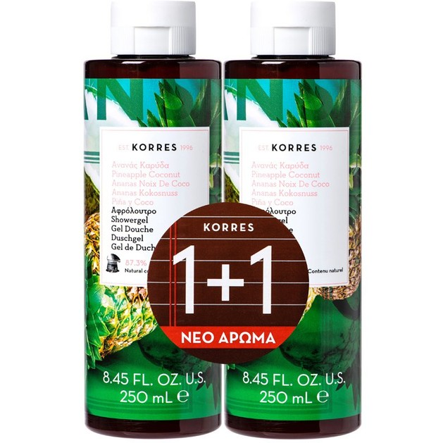 Korres Showergel Pineapple Coconut 1+1Δώρο 2x250ml