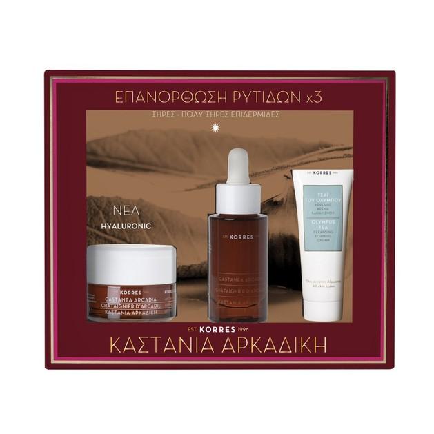 Korres Πακέτο Προσφοράς Καστανιά Αρκαδική Ξηρές / Πολύ Ξηρές 40ml & Δώρο Serum 30ml & Olympus Tea Cleansing Foaming Cream 16ml
