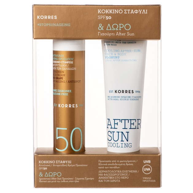 Korres Πακέτο Προσφοράς Sunscreen Red Grape Face Cream Spf50, 50ml & Δώρο Cooling After Sun 50ml