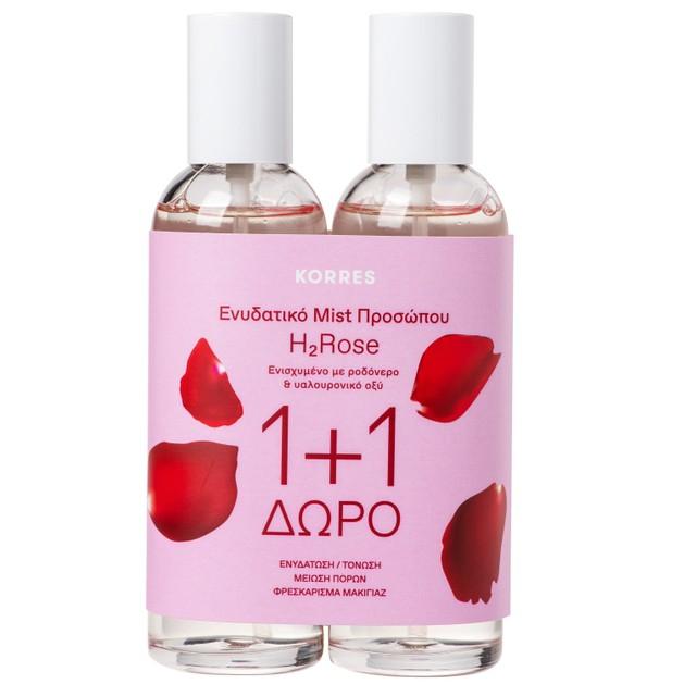 Korres Πακέτο Προσφοράς Wild Rose Hydrating Face Mist Ενυδατικό Mist Προσώπου Super Λάμψη Non-Stop Ενυδάτωση & Τόνωση 2x100ml