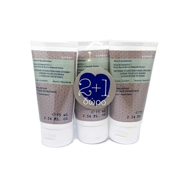 Korres Promo Hand Cream With Aloe & Almond Oil Κρέμα Χεριών με Εκχύλισμα Αλόης και Έλαιο Αμυγδάλου 3x75ml