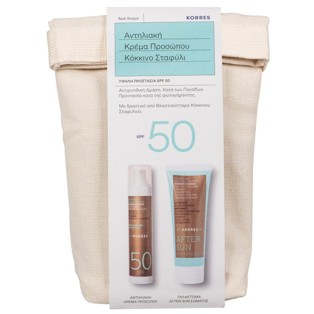 Korres Πακέτο Προσφοράς Red Grape Sunscreen Face Cream Spf50, 50ml & After Sun Body Emulsion 125ml