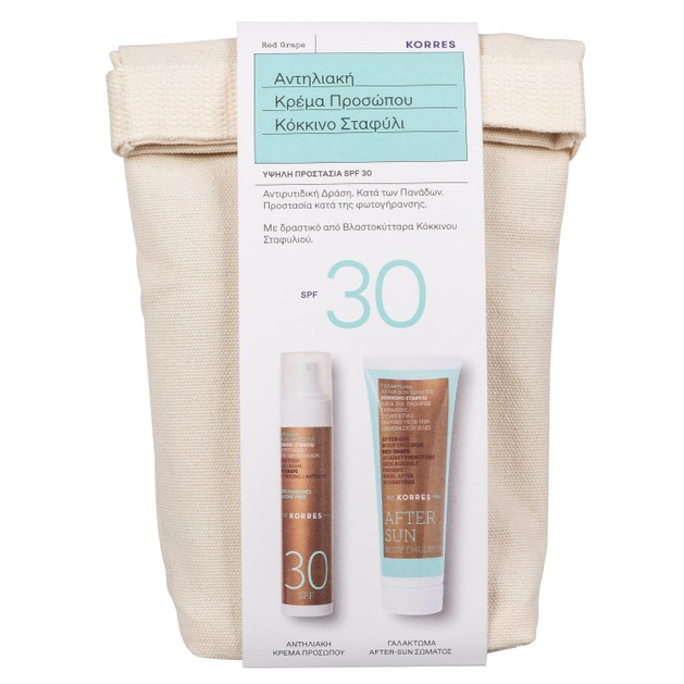 Korres Πακέτο Προσφοράς Red Grape Sunscreen Face Cream Spf30, 50ml & After Sun Body Emulsion 125ml