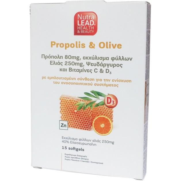 NutraLead Propolis & Olive Συμπλήρωμα Διατροφής, Εμπλουτισμένη Σύνθεση για την Ενίσχυση του Ανοσοποιητικού Συστήματος 15Softgels