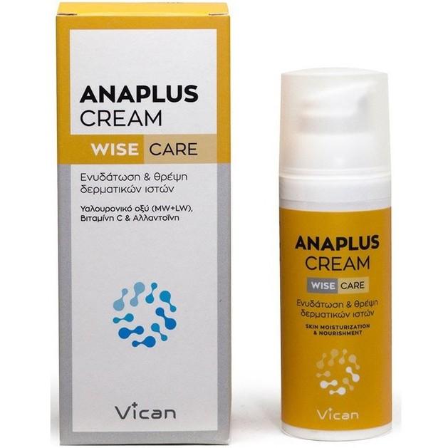 Vican Wise Care Anaplus Cream 50ml