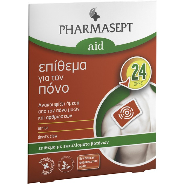 Pharmasept Aid Pain Patch 1τμχ