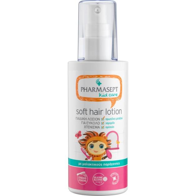 Pharmasept Kid Care Soft Hair Lotion 150ml