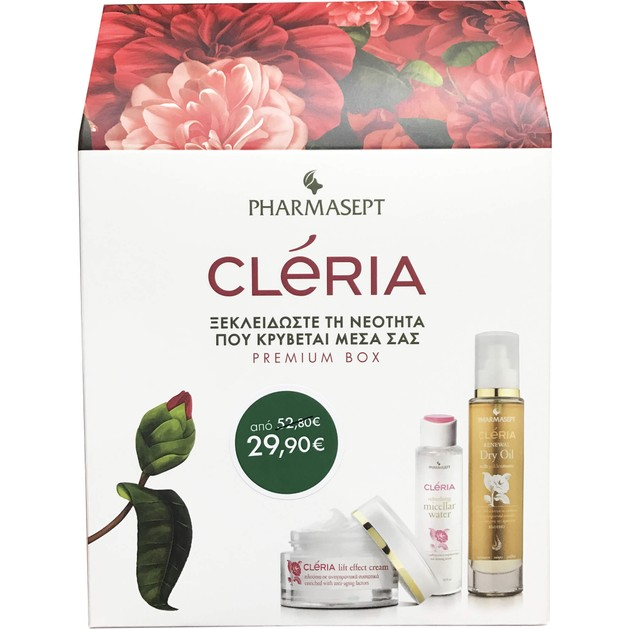 Pharmasept Cleria Premium Box