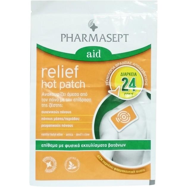 Pharmasept Aid Relief Hot Patch Επίθεμα που Ανακουφίζει Άμεσα από τον Πόνο με την Επίδραση της Ζέστης 1 Patch