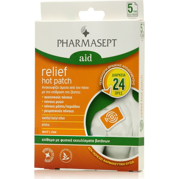 Pharmasept Aid Relief Hot Patch Επίθεμα που Ανακουφίζει Άμεσα από τον Πόνο με την Επίδραση της Ζέστης 5 Patch