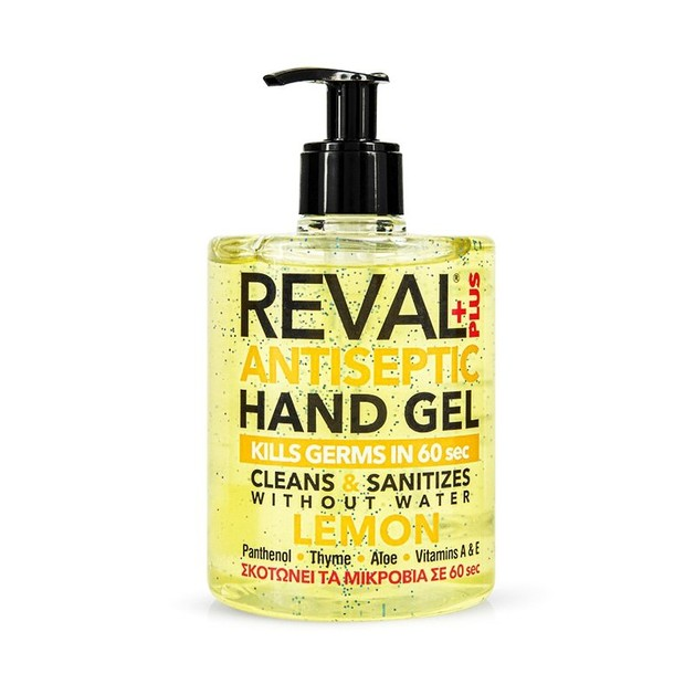 Intermed Reval Plus  Antiseptic Hand Gel Lemon Αντισηπτικό Χεριών που Σκοτώνει τα Μικρόβια σε 60 Δευτερόλεπτα 500ml