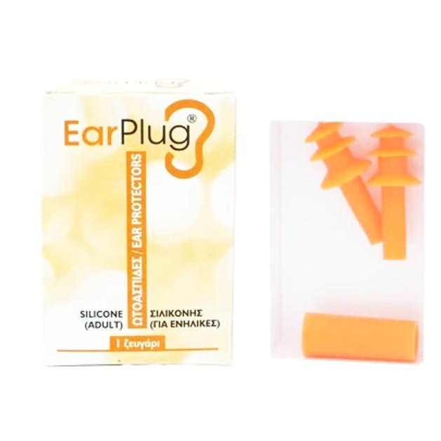 Vitorgan Earplug Silicone Adult Ear Protectors Ωτοασπίδες Σιλικόνης για Ενήλικες 1 ζευγάρι