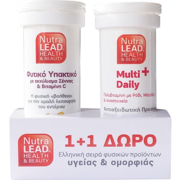 NutraLead Πακέτο Προσφοράς Φυτικό Υπακτικό με Εκχύλισμα Σέννας & Vit. C 10 Effer.Tabs & Multi+ Daily