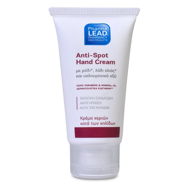 Pharmalead Anti-Spot Hand Cream 50ml