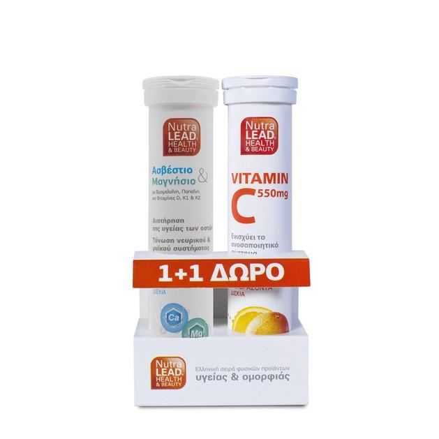Nutralead Πακέτο Προσφοράς Ασβέστιο & Μαγνήσιο, Διατήρηση της Υγείας των Οστών 20Effer.Tabs & Δώρο Βιταμίνη C 550mg 20Effer.Tabs