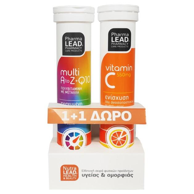 PharmaLead Multi+ A to Z & Q10 20Αναβρ. Δισκία + Βιταμίνη C 550mg  20Αναβρ. Δισκία