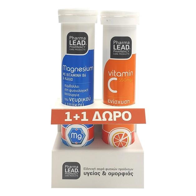 Pharmalead Μαγνήσιο με Βιταμίνη B6 & Κάλιο 20Αναβρ.Δισκία + Βιταμίνη C 550mg 20 Αναβρ. Δισκία