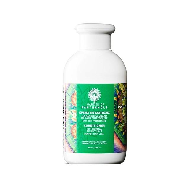 Garden Κρέμα Ενυδάτωσης Κατά της Τριχόπτωσης για Κανονικά Μαλλιά με Τάση Λιπαρότητας 200ml