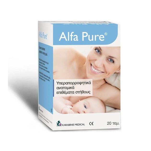 Alfa Pure Υπεραπορροφητικά Ανατομικά Επιθέματα Στήθους για Θηλασμό 20 Τεμάχια