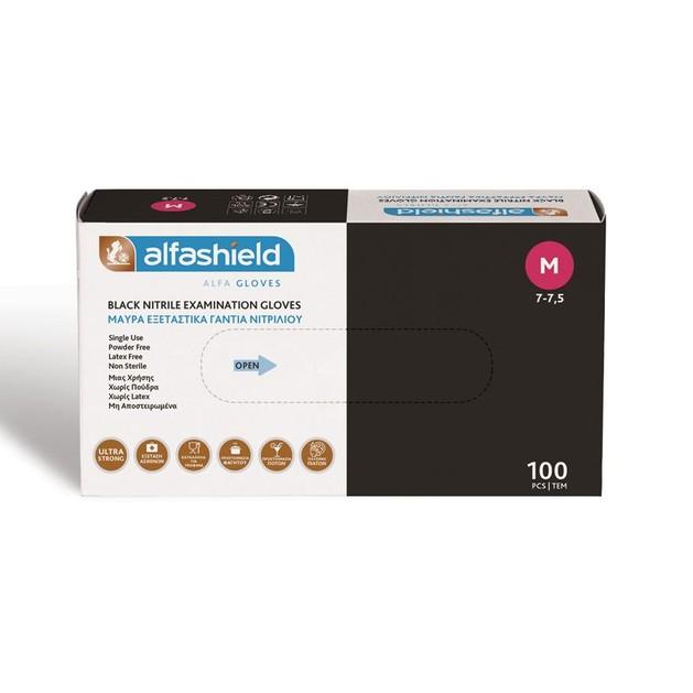 Alfashield Black Nitrile Examination Gloves Μαύρα Εξεταστικά Γάντια Νιτριλίου Χωρίς Πούδρα 100 Τεμάχια