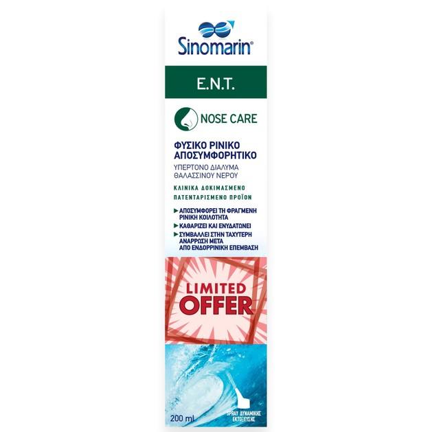 Sinomarin Limited Offer Nose Care E.N.T. Φυσικό Ρινικό Αποσυμφορητικό 200ml