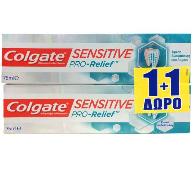 Colgate Sensitive Pro-Relief  για Μείωση της Οδοντινικής Υπερευαισθησίας 1+1 Δώρο 2 x 75ml
