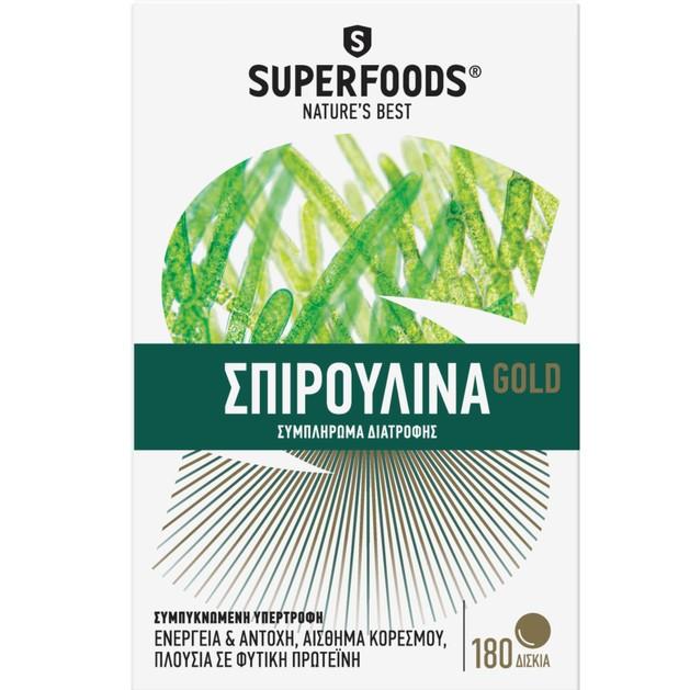Superfoods Σπιρουλίνα Gold Συμπλήρωμα Διατροφής για Ενέργεια, Αντοχή, Αίσθηση Κορεσμού, Πλούσιο σε Φυτική Πρωτείνη 180 Δισκία