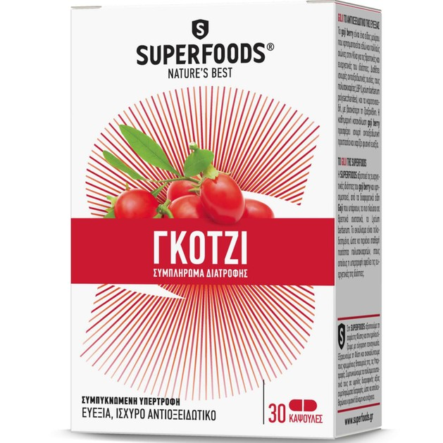 Superfoods Γκότζι 30 Kάψουλες