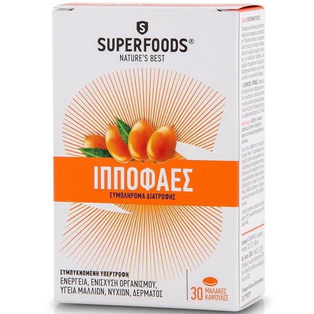 Superfoods Ιπποφαές Συμπλήρωμα Διατροφής για Ενίσχυση του Οργανισμού, Ενέργεια, Υγεία Μαλλιών,Νυχιών & Δέρμα 30 Μαλακές Κάψουλες
