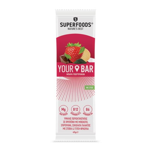 Superfoods Your Bar Μπάρα Πρωτεΐνης Υψηλής Περιεκτικότητας Με Σοκολάτα Γάλακτος,Σέβια, Μπισκότο, Σπιρουλίνα & Γεύση Φράουλα 45g