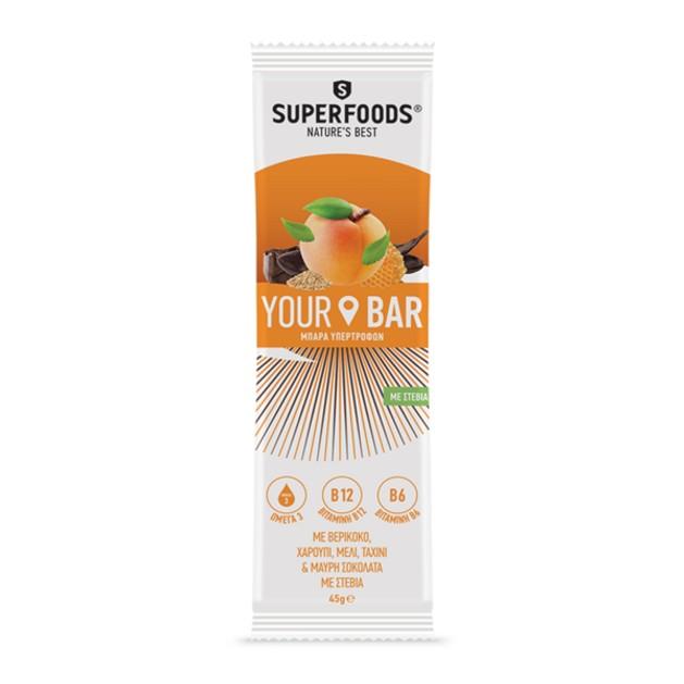 Superfoods Your Bar Μπάρα Πρωτεΐνης Υψηλής Περιεκτικότητας με Βερίκοκο, Χαρούπι, Μαύρη Σοκολάτα ,Στέβια, Μέλι & Ταχίνι 45gr