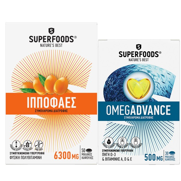 Superfoods Πακέτο Προσφοράς Ιπποφαές 50 Soft Caps & Δώρο OmegAdvance 500mg, 30 Soft Caps