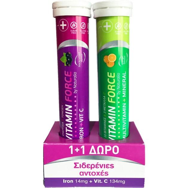 Naturalia Πακέτο Προσφοράς Vitamin Force Συμπλήρωμα Διατροφής Iron +Vitamin C & Multivitamin +Mineral 2x20 Effer.Tabs 1+1 Δώρο