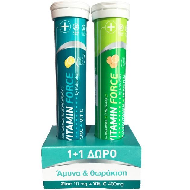Naturalia Πακέτο Προσφοράς Vitamin Force Συμπλήρωμα Διατροφής Zinc +Vitamin C & Multivitamin +Mineral 2x20 Effer.Tabs 1+1 Δώρο