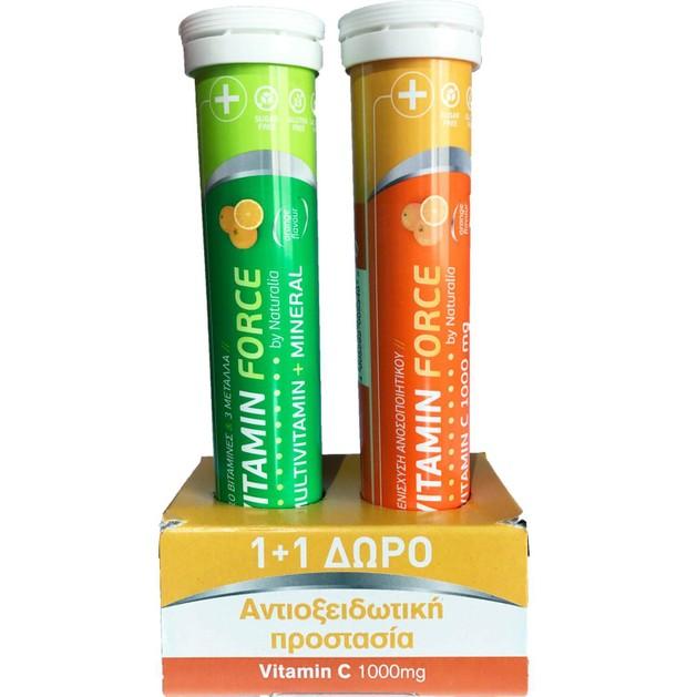 Naturalia Πακέτο Προσφοράς Vitamin Force Συμπλήρωμα Διατροφής Multivitamin +Mineral & Vitamin C 1000mg 2x20 Effer.Tabs 1+1 Δώρο