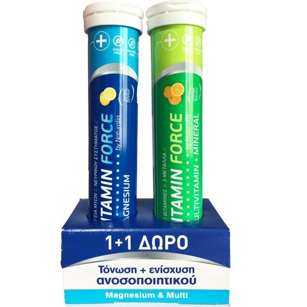 Naturalia Πακέτο Προσφοράς Vitamin Force Συμπλήρωμα Διατροφής Magnesium & Multivitamin +Mineral 2x20 Effer.Tabs 1+1 Δώρο