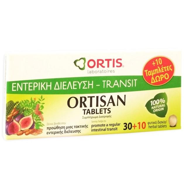 Ortis Ortisan 30 tabs & Δώρο 10 tabs