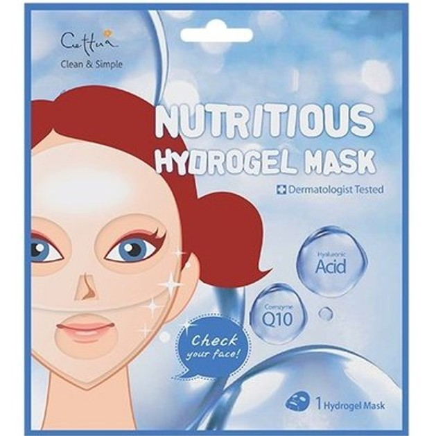 Vican Cettua Clean & Simple Nutritious Hydrogel Mask, Μάσκα Βαθιάς Ενυδάτωσης & Θρέψης της Επιδερμίδας, 1τμχ