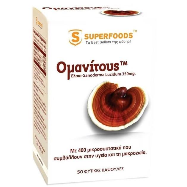 Superfoods Ομανίτους Συμπλήρωμα Διατροφής για την Ενίσχυση του Ανοσοποιητικού 50caps