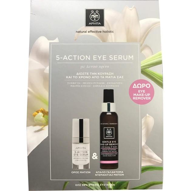 Apivita Πακέτο Προσφοράς 5-Action Eye Serum 15ml & Δώρο Gentle Eye Make-Up Remover 100ml