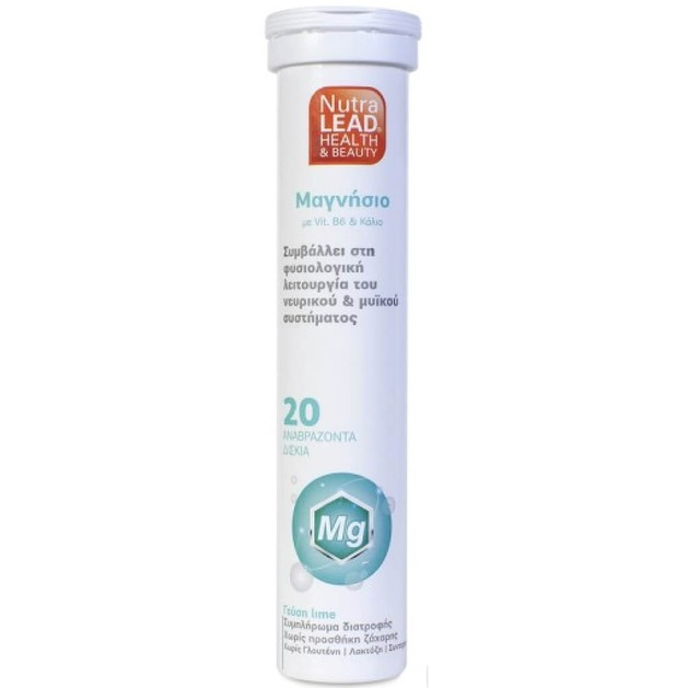Nutralead Μαγνήσιο με Βιταμίνη Β6 + Κάλιο 20 Αναβρ. Δισκία