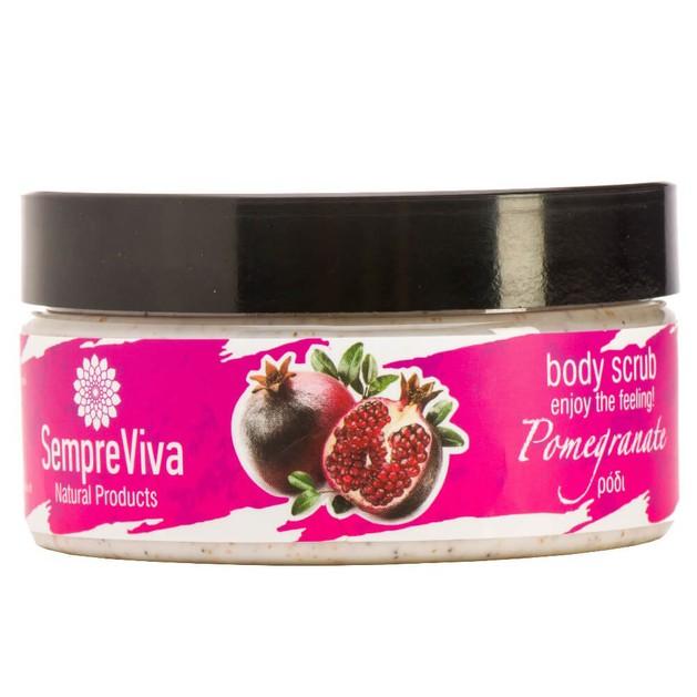 SempreViva Body Scrub Pomegranate Scrub Σώματος με Άρωμα Ρόδι 200g