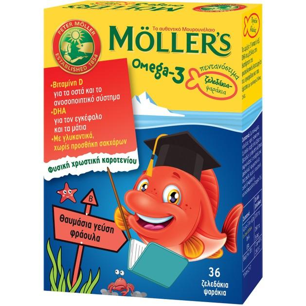 Moller's Ω3 Παιδικά Ζελεδάκια με Ω3 Λιπαρά Οξέα σε Σχήμα Ψαριού & Υπέροχη Γεύση Φράουλα 36 τεμάχια