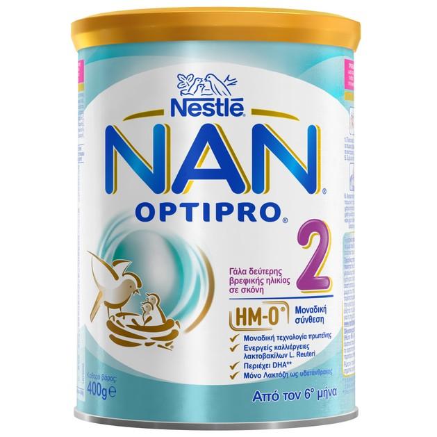 Nestle NAN Optipro 2 Γάλα σε Σκόνη για Βρέφη, Κατάλληλο Από τον 6ο Μήνα 400gr