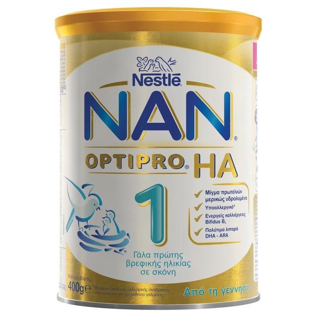 Nestle NAN Optipro HA 1 Υποαλλεργικό Γάλα σε Σκόνη για Βρέφη, Κατάλληλο Από τη Γέννηση 400gr