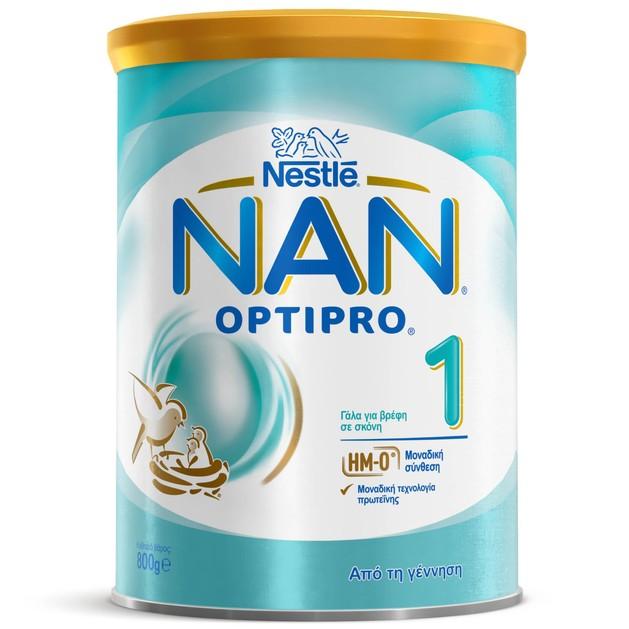 Nestle NAN Optipro 1 Γάλα σε Σκόνη για Βρέφη, Κατάλληλο από τη Γέννηση 800gr