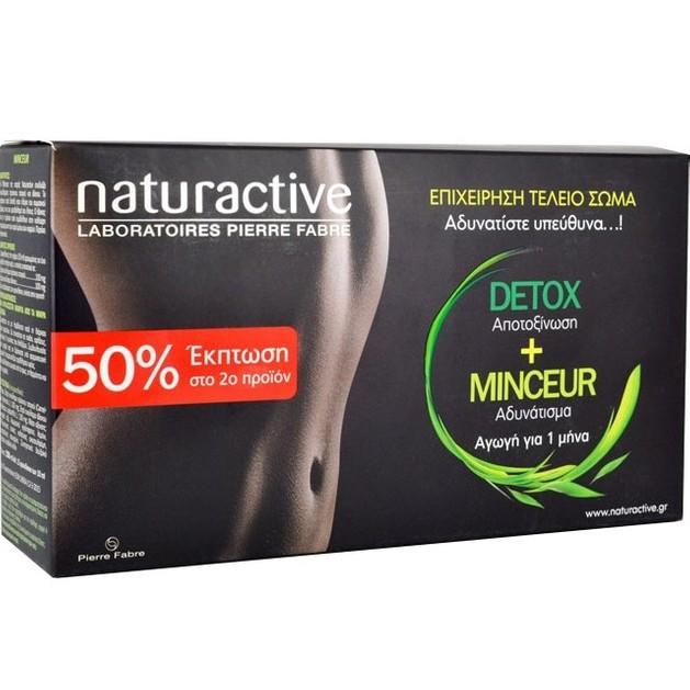 Naturactive Πακέτο Προσφοράς Detox Αποτοξίνωση του Οργανισμού 15φακ.& Minceur Φυτική Φόρμουλα Μείωση Περιττών Κιλών 15φακ.