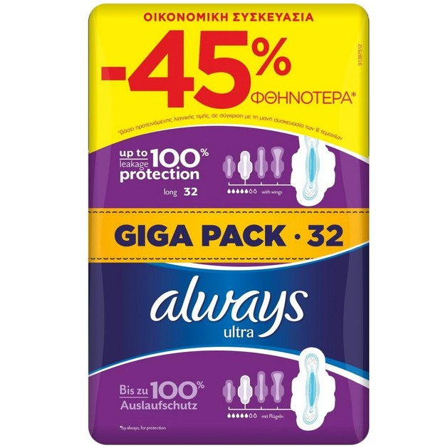 Always Πακέτο Προσφοράς Ultra Long Giga Pack Σερβιέτες 32 Τεμάχια